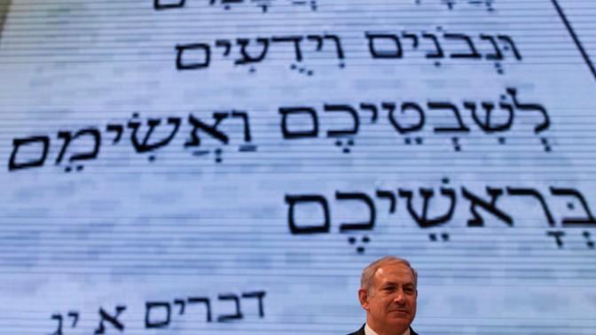 """בנימין נתניהו, ראש ממשלת ישראל, אתמול בחידון התנ""""ך (צילום: דוד ועקנין)"""