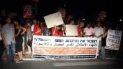 הפגנה ביפו, אמש (צילום: יוסי גורביץ, רישיון CC BY-NC-ND 2.0)