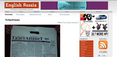 English Russia » The Bag Newspaper