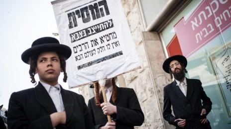 מאה-שערים, ירושלים, 14.3.13 (צילום: אורי לנץ)
