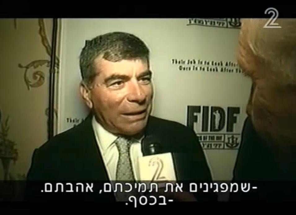 """אהרן ברנע מראיין את הרמטכ""""ל לשעבר גבי אשכנזי בערב הגאלה של FIDF בניו-יורק, מתוך הכתבה בערוץ 2, 13.3.13 (צילום מסך)"""