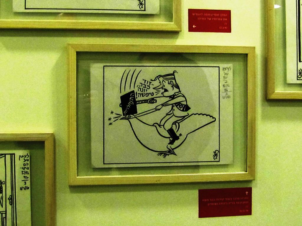 """""""זוזי כבר, יונה טיפשה"""", קריקטורה של זאב, מתוך התערוכה"""