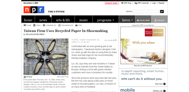 Taiwan Firm Uses Recycled Paper In Shoemaking - NPR