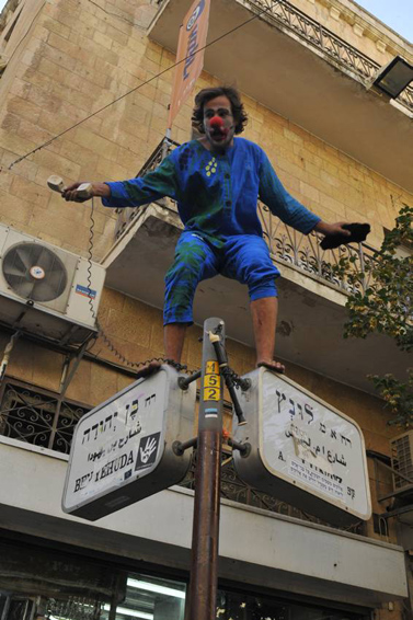 רחוב בן יהודה, ירושלים, מאי 2009 (צילום: סרג' אטאל)