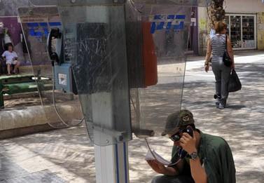 טלפון ציבורי בבאר-שבע (צילום: סרג' אטאל)