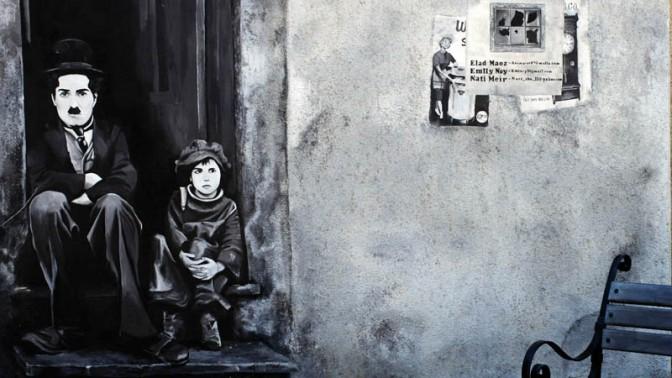 גרפיטי על קיר בדרום הארץ (צילום: צפריר אביוב)