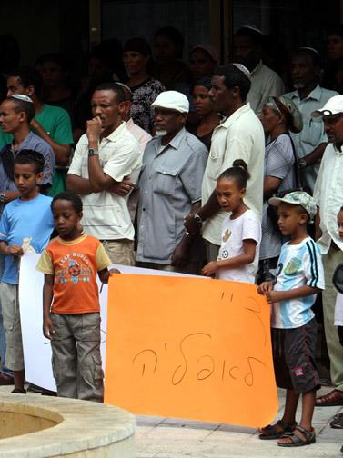 הפגנה של עולי אתיופיה, אתמול מול עיריית פתח-תקווה (צילום: מרקו)
