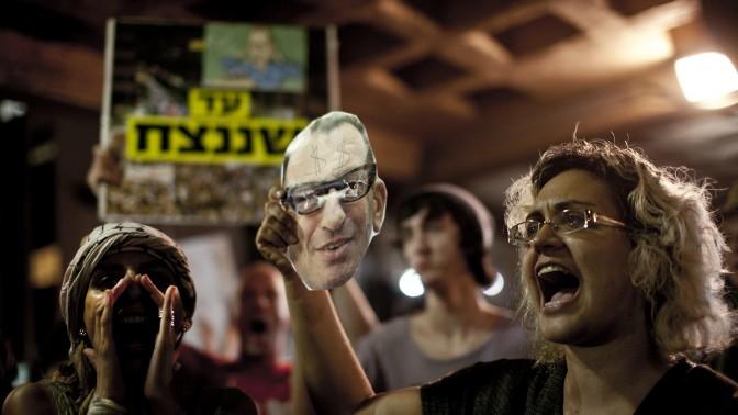 הפגנה מול עיריית תל-אביב, אתמול (צילום: דימה וזינוביץ')