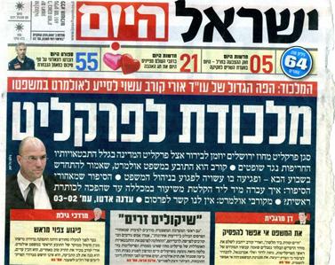 """""""ישראל היום"""", 14.2.10"""