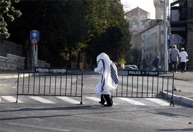 ירושלים, יום כיפור (צילום: פלאש 90)