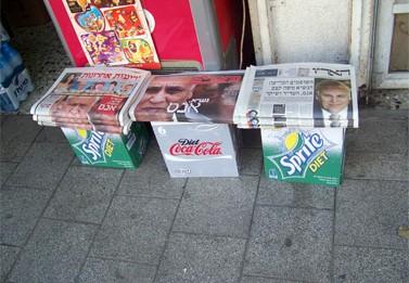 שערי העיתונים, היום (צילום: עידו קינן)