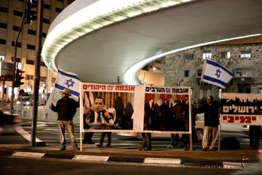 מפגינים מן הימין, אתמול מתחת לגשר המיתרים בירושלים (צילום: אביר סולטן)