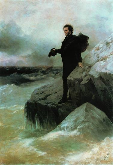 """""""פושקין נפרד מן הים"""" (איוון איווזובסקי ואיליה ריפין, שמן על קנבס, 1877, נחלת הכלל)"""