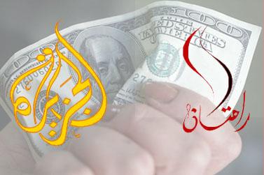 סמליל רמאטאן (מימין) וסמליל אל-ג'זירה (צילום רקע: פלאש90)