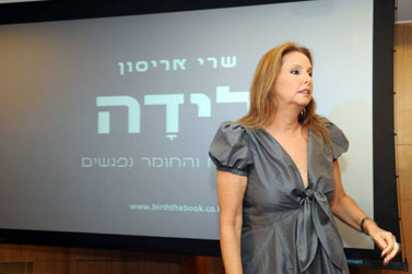 שרי אריסון, אתמול בהשקת ספרה בתל-אביב (צילומים: יוסי זליגר)