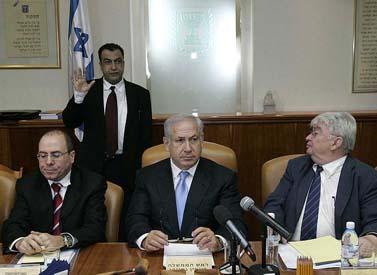 ישיבת הקבינט הראשונה, אתמול (צילום: אוליביה פיטוסי)