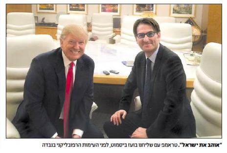 """""""ישראל היום"""", 26.2.16"""