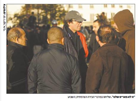 """""""ישראל היום"""", 20.11.15"""
