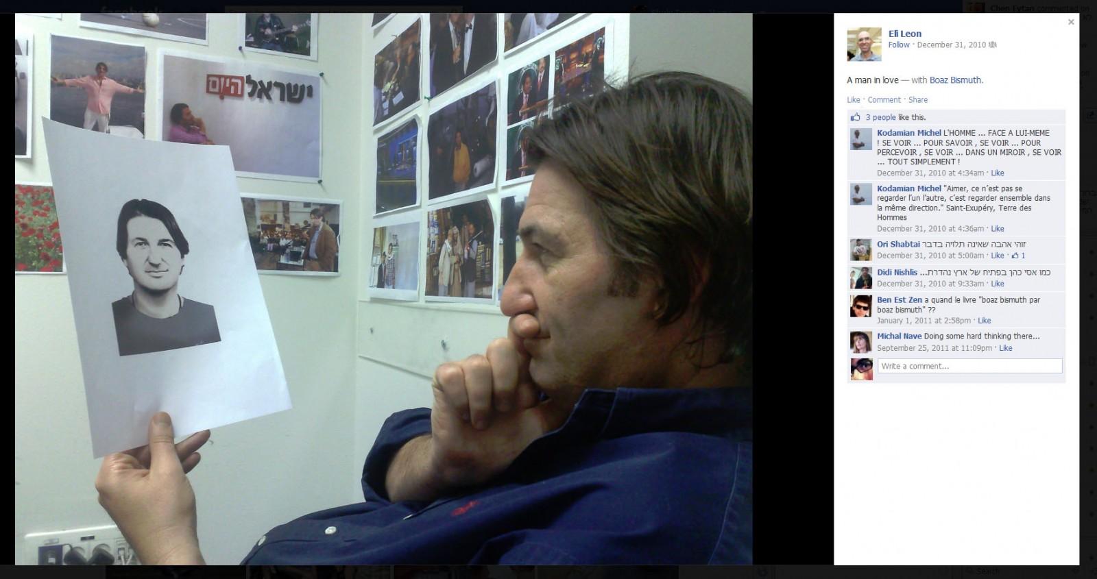 בועז ביסמוט מסתכל בבועז ביסמוט, מתוך חשבון הפייסבוק של אלי לאון (צילום מסך)