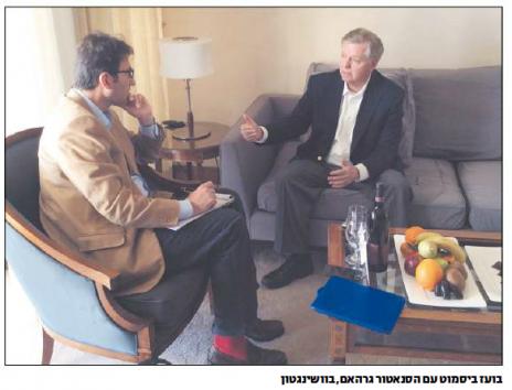 """""""ישראל היום"""", 2.1.2015"""