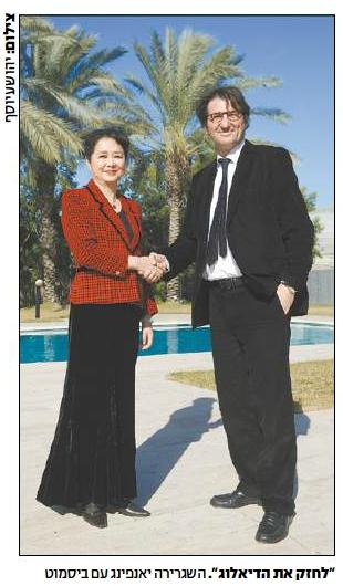 """בועז ביסמוט מצולם לצד שגרירת סין בישראל, גאו יאנפינג. """"ישראל היום"""", 20.1.2012"""