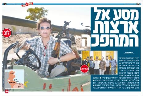 """בועז ביסמוט מצולם בג'יפ בלוב. """"ישראל היום"""", 28.9.2011"""