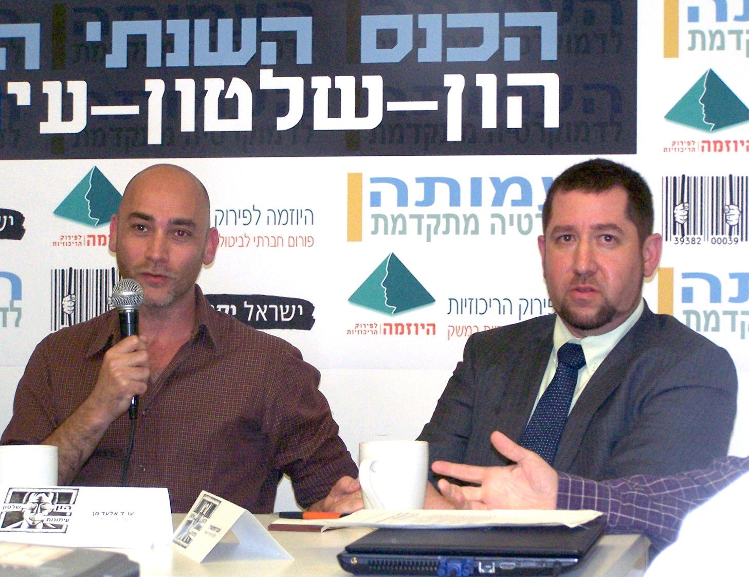 """אלעד מן וניר בכר, בכנס העמותה לדמוקרטיה מתקדמת, 21.4.13 (צילום: """"העין השביעית"""")"""