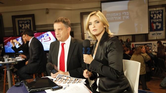 עמנואל רוזן ודנה ויס, ערוץ 2, מחכים לתוצאות בחירות 2009 (צילום: נתי שוחט)