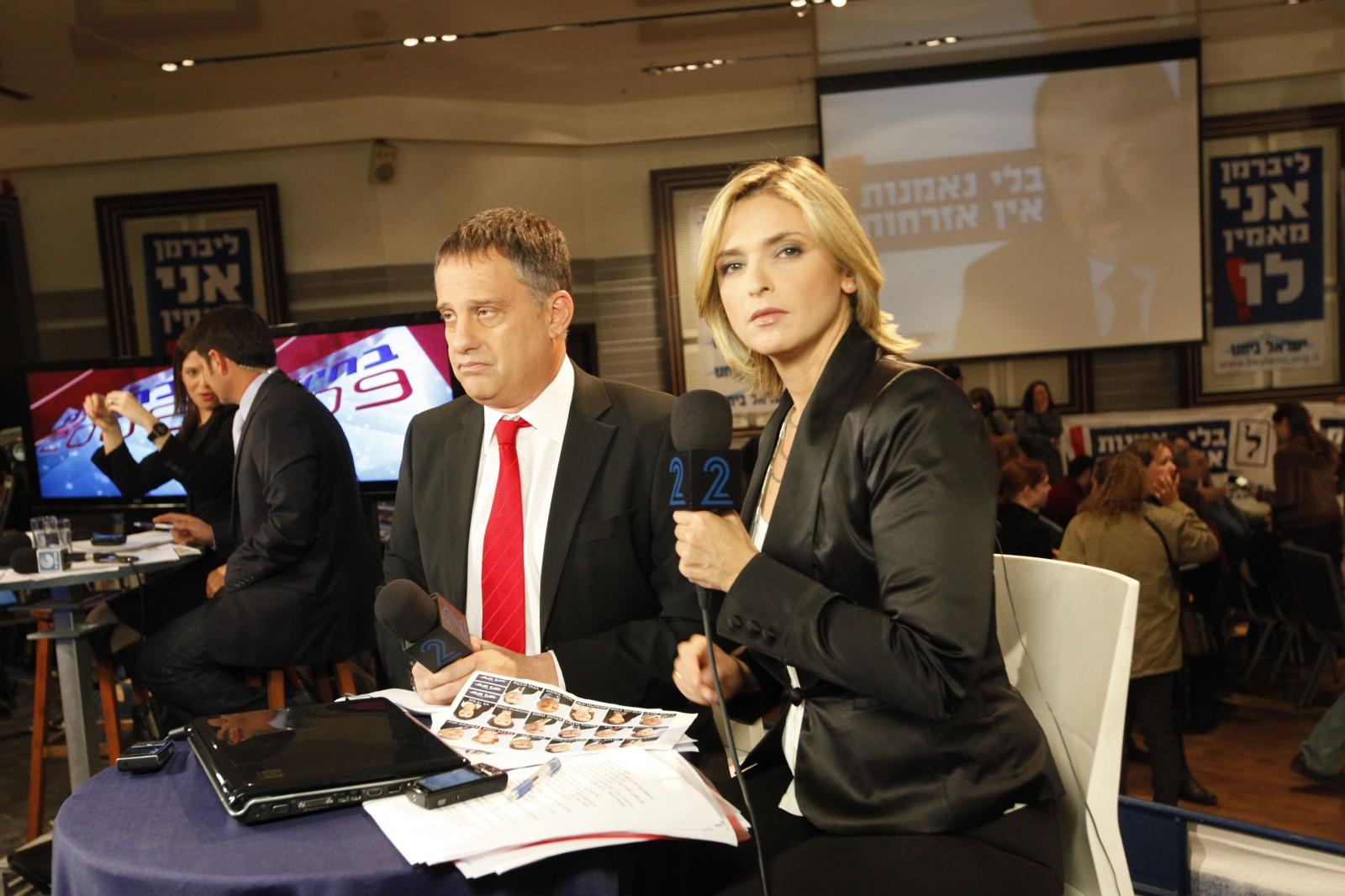 עמנואל רוזן ודנה וייס, ערוץ 2, מחכים לתוצאות בחירות 2009 (צילום: נתי שוחט)