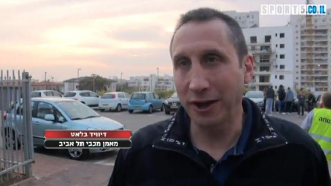 """""""ארמגדון"""", מאמן מכבי תל-אביב דיוויד בלאט מדבר על שביתת השחקנים בערוץ הספורט"""