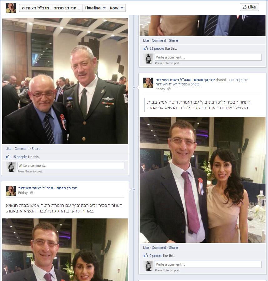 """מתוך דף הפייסבוק של מנכ""""ל רשות השידור יוני בן-מנחם"""