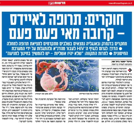 שגיאה בכותרת, ישראל היום 29.4.2013