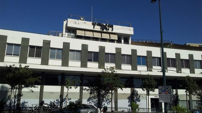 """בניין עיתון """"הארץ"""" ברחוב שוקן בתל-אביב (צילום: """"העין השביעית"""")"""