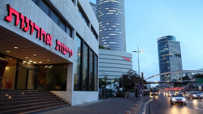 """בניין """"ידיעות אחרונות"""" ברחוב מוזס בתל-אביב (צילום: יעקב נחומי)"""