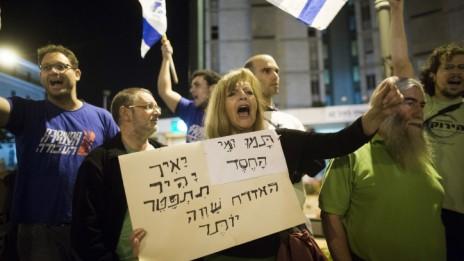 הפגנה נגד תקציב המדינה, 11.5.13 (צילום: יונתן זינדל)