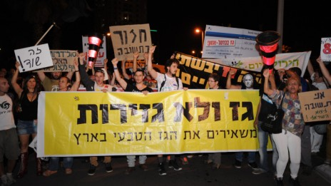 הפגנה מול ביתו של יצחק תשובה, אתמול בנתניה (צילום: גילי יערי)
