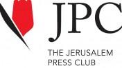 מועדון העיתונאים בירושלים (JPC)