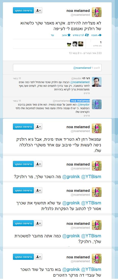 """מקבץ ציוצים מאת """"נועה מלמד"""" בגנות גיא רולניק, מייסד """"דה-מרקר"""", שפורסמו בחודש מאי 2013 (צילומי מסך)"""