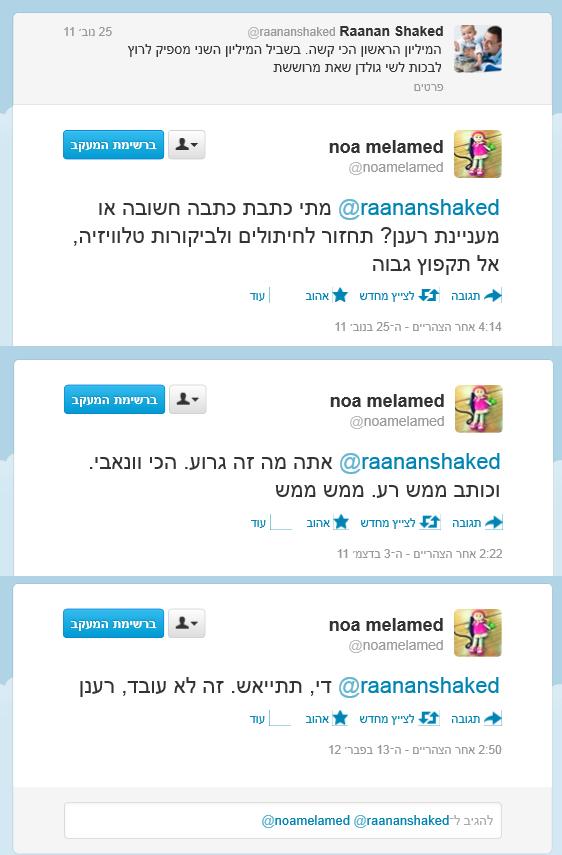 """מקבץ של ציוצים פוגעניים כלפי עיתונאי """"ידיעות אחרונות"""" רענן שקד (צילומי מסך)"""