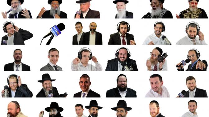 """שדרני רדיו """"קול ברמה"""", מתוך אתר התחנה (צילום מסך)"""