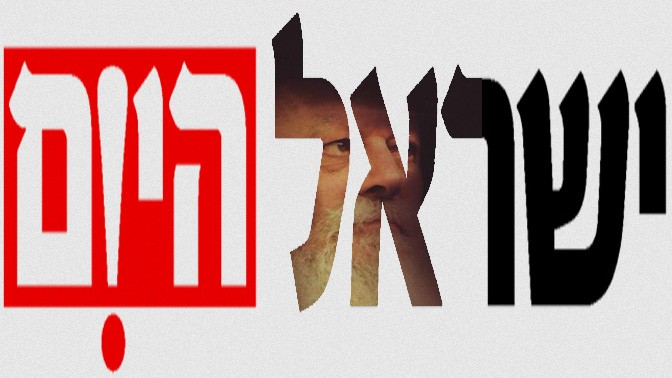 """""""ישראל היום"""" והרבי מלובביץ'"""