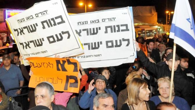 הפגנה נגד מהגרים מאפריקה, שכונת התקווה בתל-אביב, 21.12.10 (צילום: פלאש 90)
