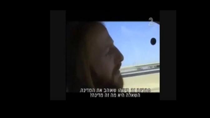 חגי מטר, מתוך כתבה בערוץ 2 (צילום מסך)