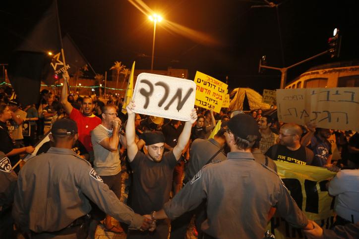 """מחאה נגד העלאת המע""""מ ותקציב המדינה, ירושלים,  8.6.13 (צילום: מרים אלסטר)"""