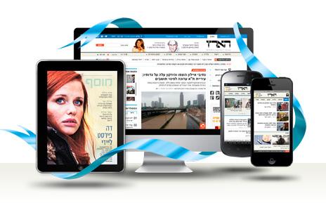 """פרסומת של """"הארץ"""" למהדורות הדיגיטליות שלו"""
