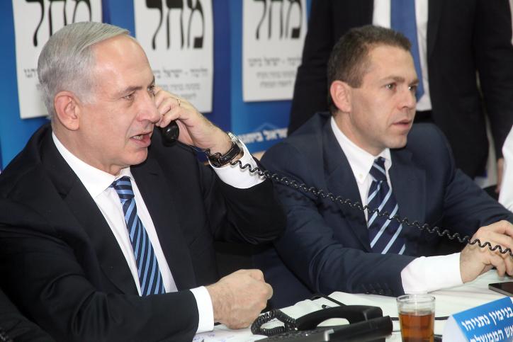 ראש הממשלה בנימין נתניהו ושר התקשורת גלעד ארדן (צילום: גדעון מרקוביץ')