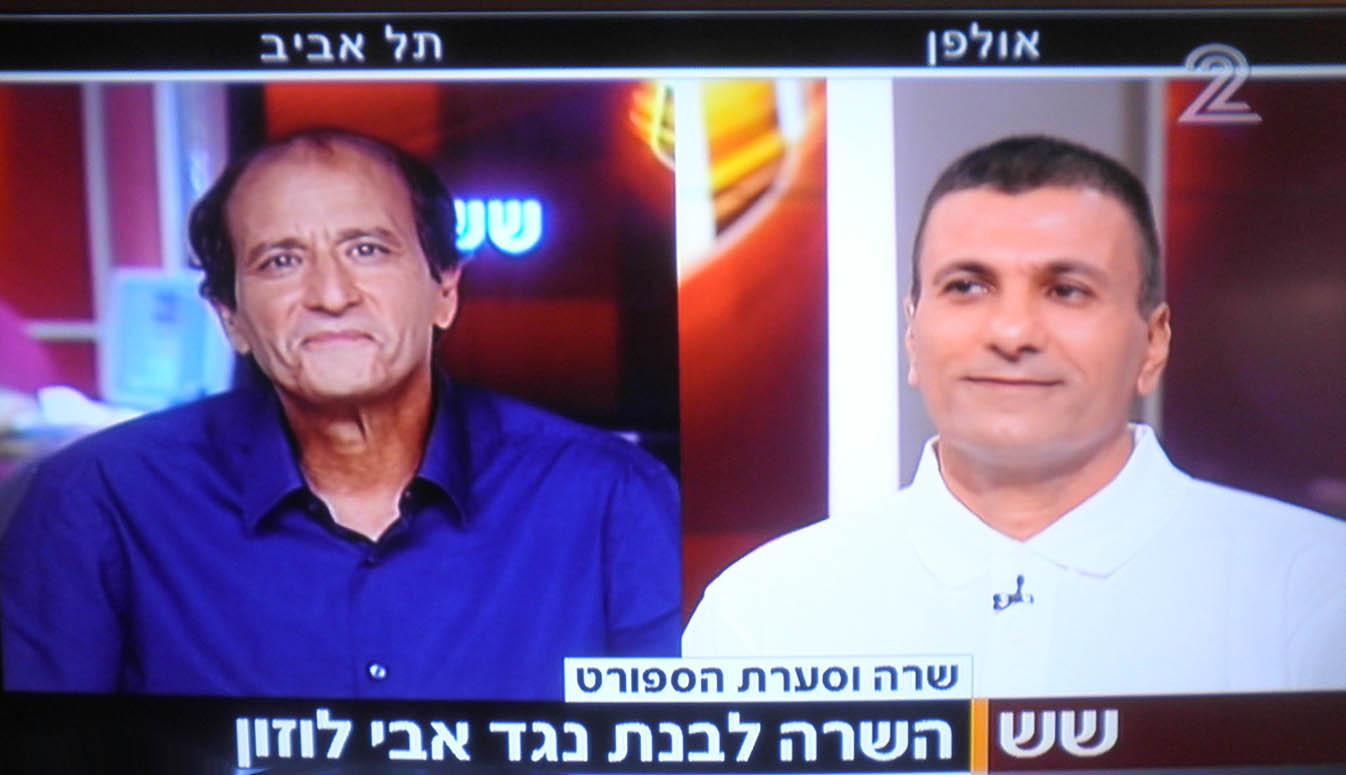 משה בוקר ועמיר פלג בערוץ 2 (צילום מסך)