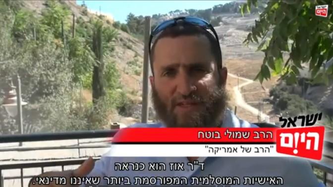 """""""ישראל היום"""" מפרגן לרב שמולי בוטח (צילום מסך)"""