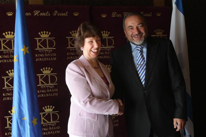 שר החוץ לשעבר בפועל אביגדור ליברמן ונציגת האיחוד-האירופי קתרין אשטון (צילום: יוסי זמיר)