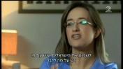 """אילנה דיין מראיינת את הסופר דויד גרוסמן בתוכנית של """"עובדה"""" לפני הבחירות לכנסת, 21.1.13 (צילום מסך)"""